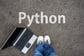 Pythonが人気の理由|開発言語としての特徴と学習するメリット