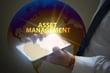 資産管理とは?