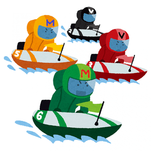 boatrace-コピー-768x768.png