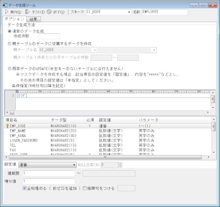 datagen_001.png