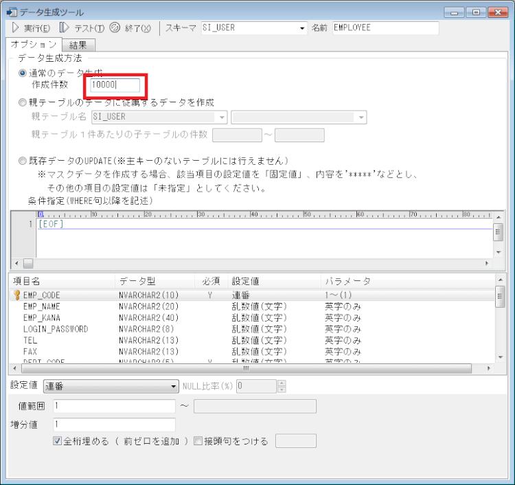 datagen_002.png