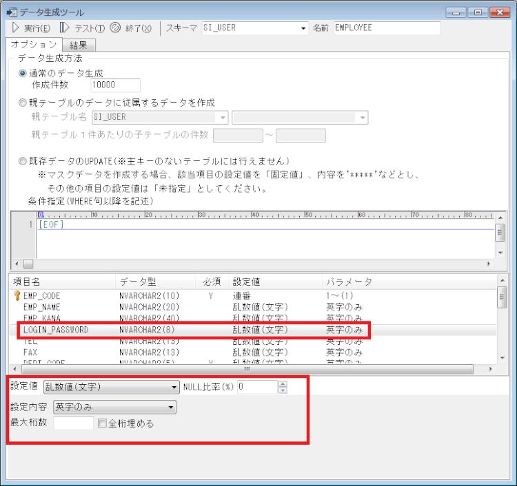 datagen_003.png