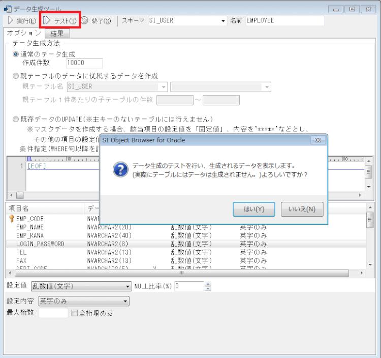 datagen_004.png