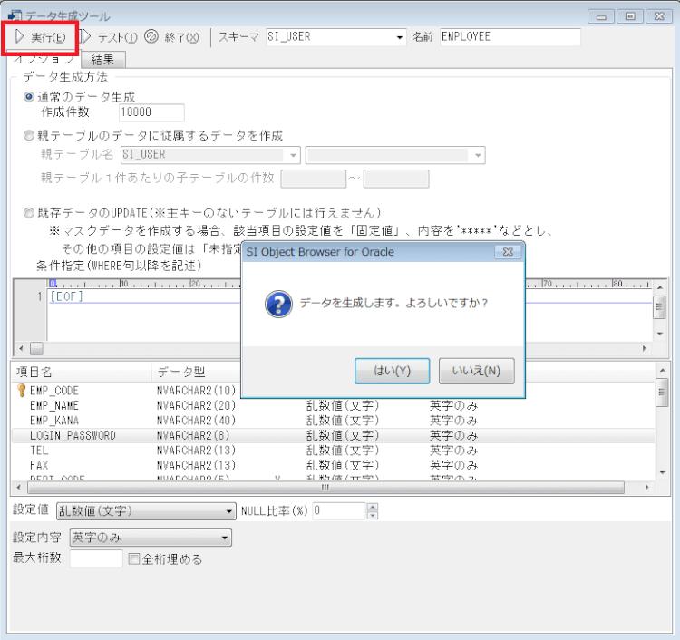 datagen_006.png