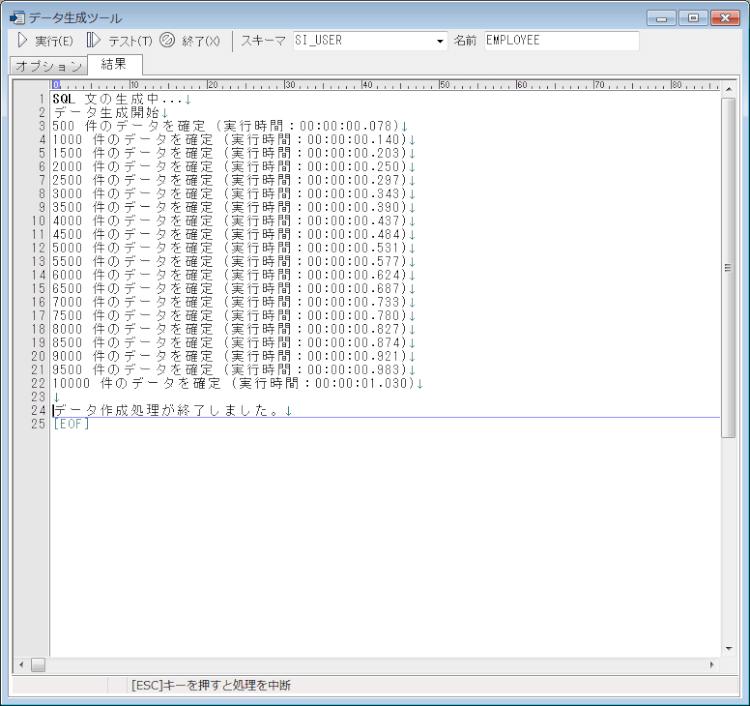 datagen_007.png