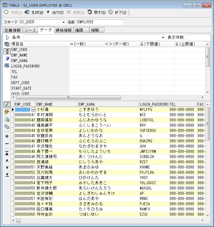 datagen_008.png