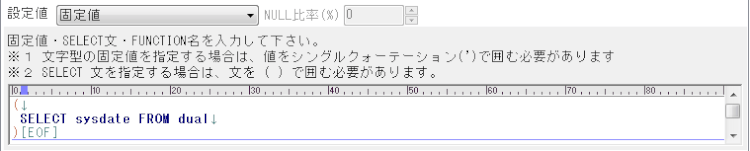 datagen_101.png