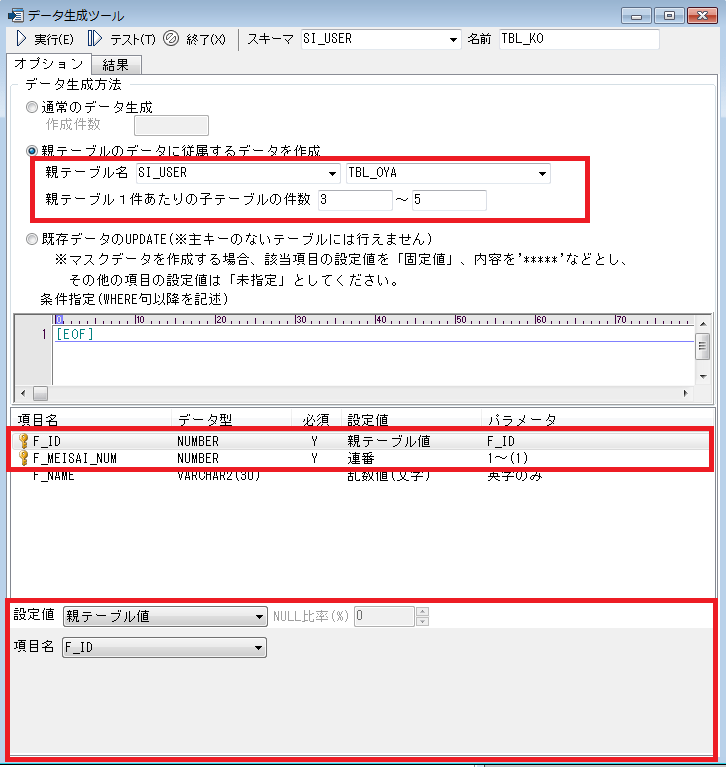 datagen_202.png