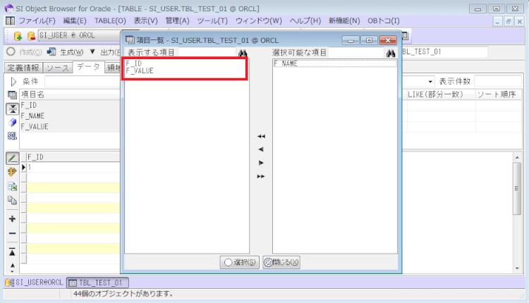 db_grid_11.png