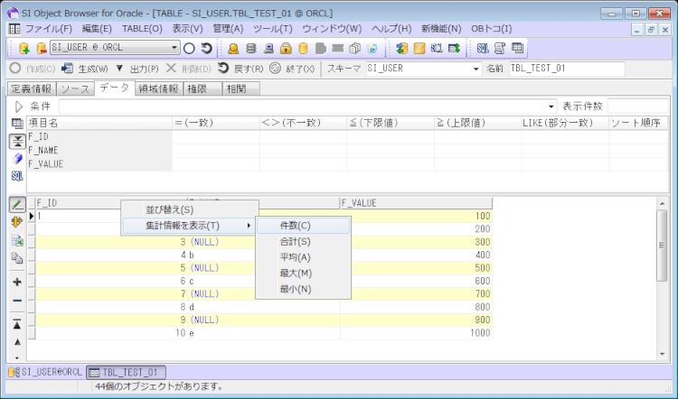 db_grid_31.png