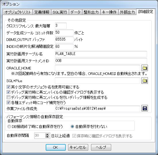 disp_201504_1_img_2.png