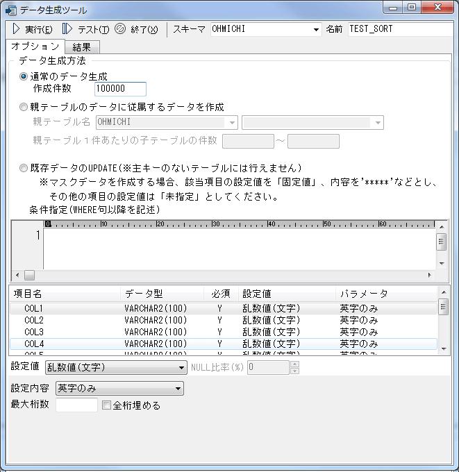 disp_201505_1_datecreate.png