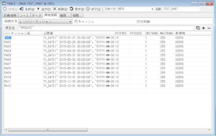 disp_201507_1_img_5.png