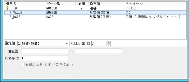 disp_201510_1_img_2_データ生成ツール.png