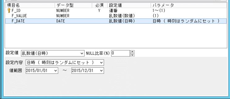disp_201510_1_img_3_データ生成ツール.png