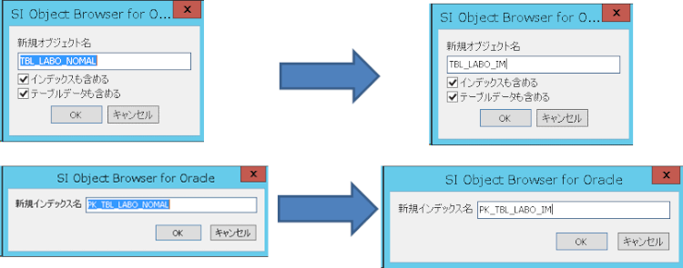 disp_201510_1_img_4_テーブルコピー.png