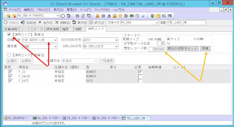 disp_201510_1_img_5_IME列ストア.png