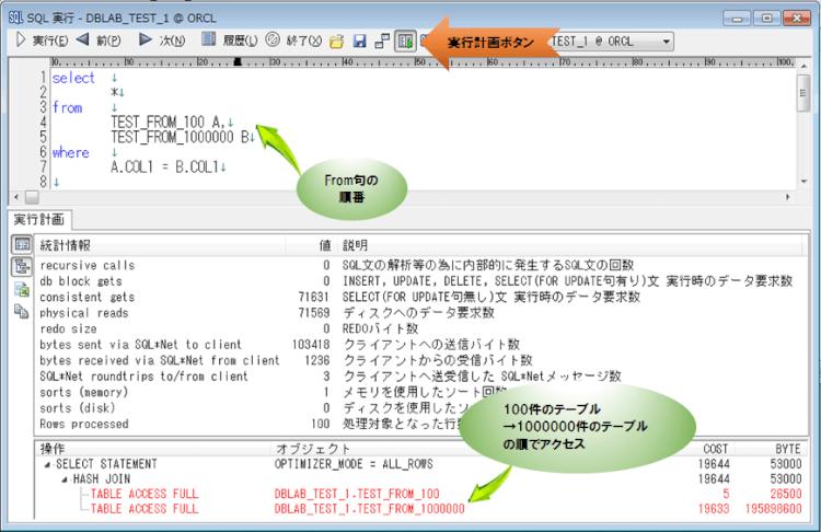 disp_201511_1_img_2_実行計画1.png