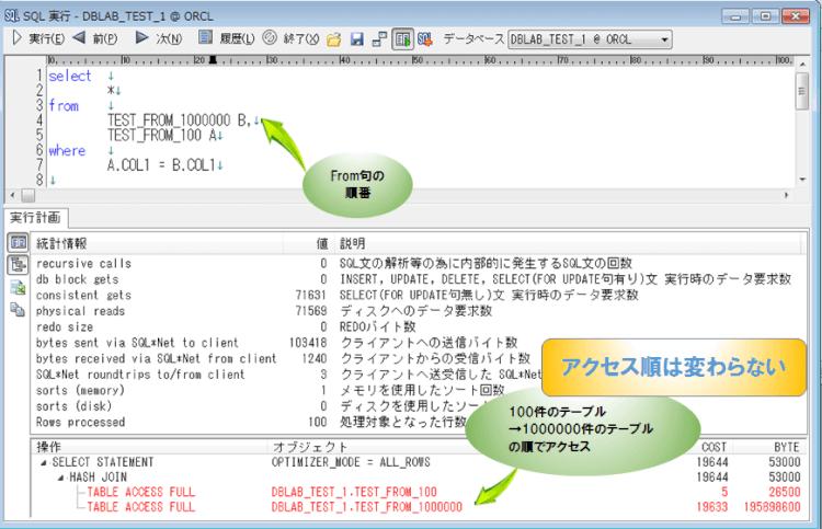 disp_201511_1_img_3_実行計画2.png