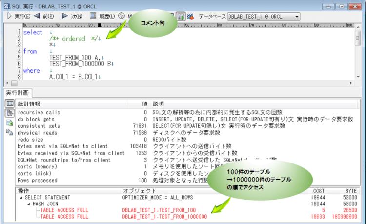 disp_201511_1_img_4_実行計画3.png