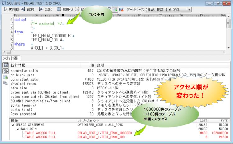 disp_201511_1_img_5_実行計画4.png