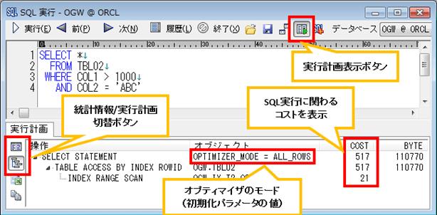 disp_201601_1_img_2_実行計画.png