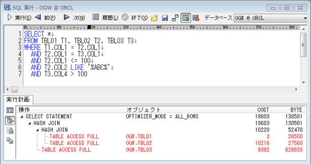 disp_201601_1_img_4_実行計画結合.png