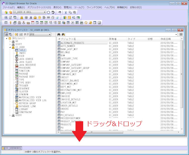 main_workspase02.png