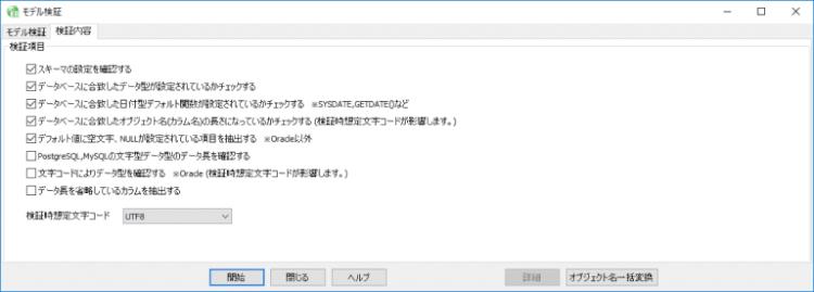 manual_modelverification_01-768x275.png