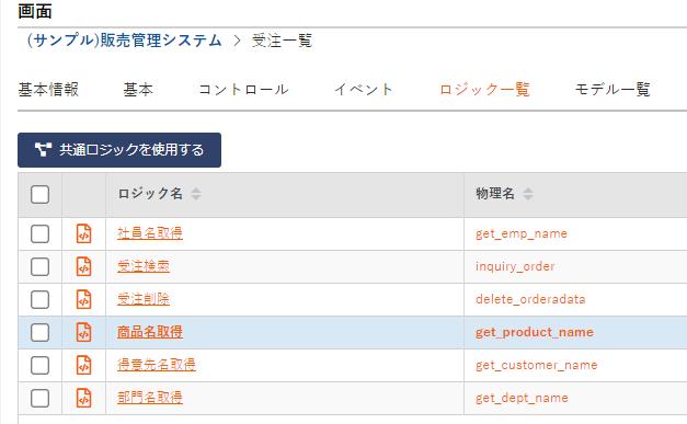 model_3