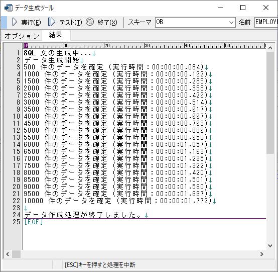 ob-datagen3