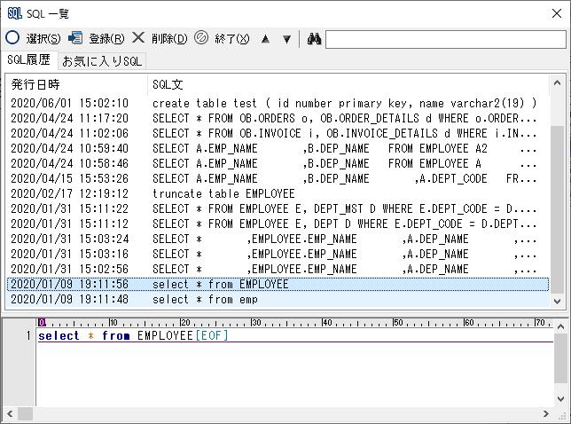 ob-log2