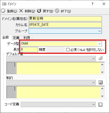 ober-domain5