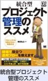 pic_book1.jpg