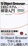 pic_book2.jpg
