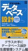 pic_book3.jpg