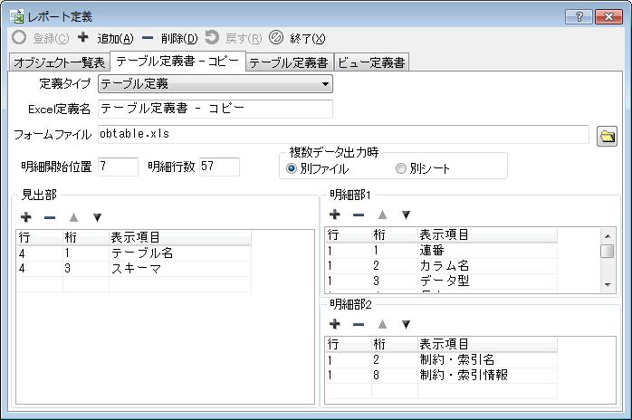 report_02.png