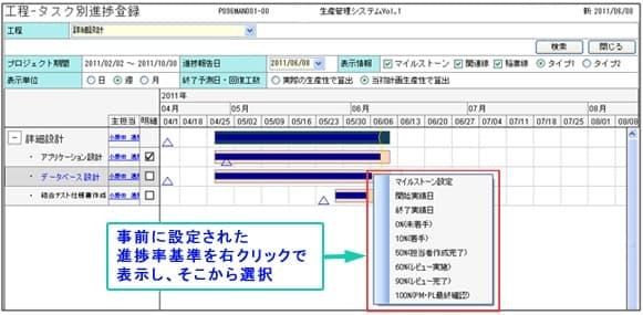 serial5_cap1.jpg