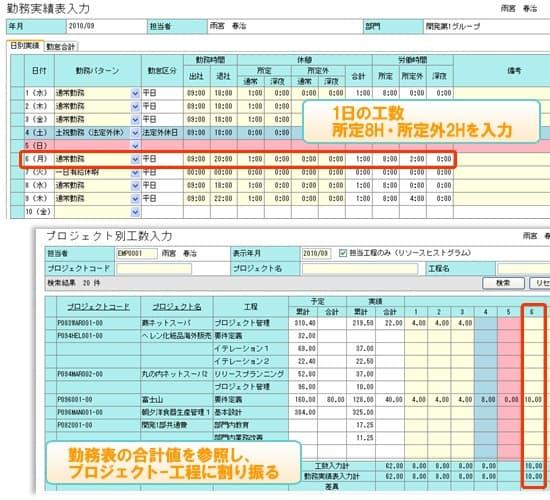 serialB3_2.jpg