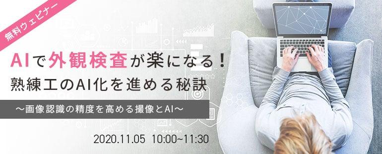 20201105_banner