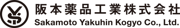 阪本薬品工業株式会社