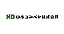 日本コンベヤ株式会社様