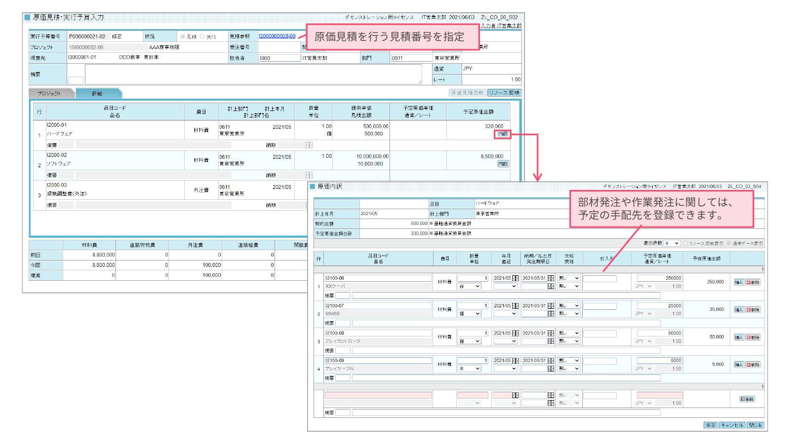 cloud-model-04