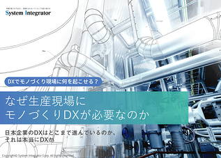 dx-of-manufacturing-GEMBA