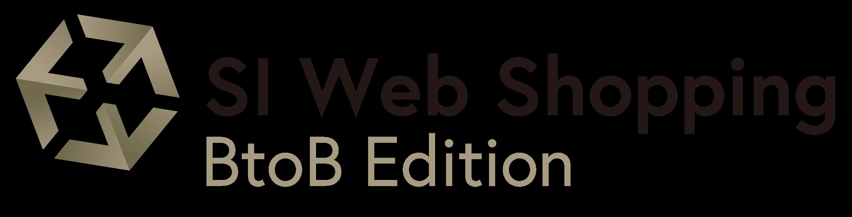 siws_logo_btob_rec_big