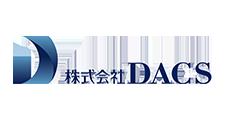 株式会社DACS