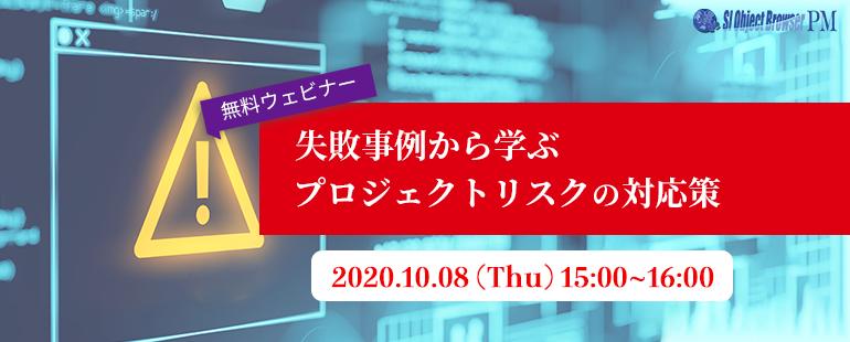 20201008_banner