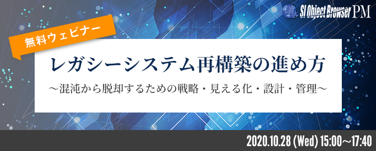 20201028_banner