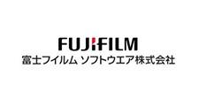 富士フィルムソフトウェア株式会社