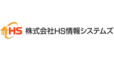 HS情報システムズ